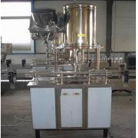 Wholesale small bottle fill... FXZ-1 bottle capping machine from china suppliers