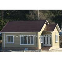 Wholesale prefabricated villas PV-HW-17 from china suppliers