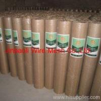 Wholesale Galvanized Wire Meshes from china suppliers