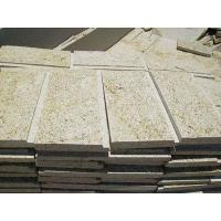 Wholesale Wall stone Mushroom wallstone from china suppliers
