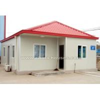 Wholesale prefabricated villas PV-HW-07 from china suppliers
