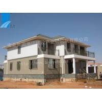 Wholesale Villas BY-V001 from china suppliers