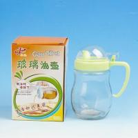 Wholesale Teapot ModelNumber:808002 from china suppliers