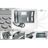 Wholesale VoIP Phone from china suppliers