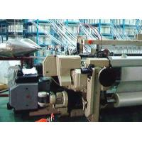 Wholesale Fabric loom from china suppliers
