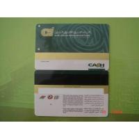Wholesale PVC cards Bankcards from china suppliers