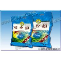 Exporting Product Discription Detergent Powder for Exporting