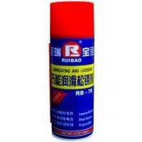 Wholesale RB-70 (Lubricating rust-loosing reagent) from china suppliers