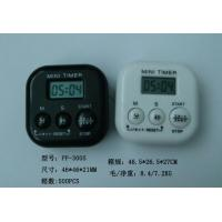 Wholesale Timers/Kitchen timer PF-3005 from china suppliers