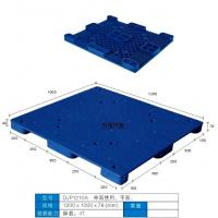 Wholesale Odd-side Nine-feet Mat Board from china suppliers