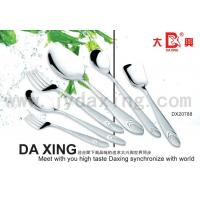 Wholesale Tableware Series DX20788( ITEM NO: DX20788) from china suppliers