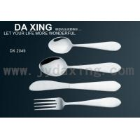 Wholesale Tableware Series DX2049( ITEM NO: DX2049) from china suppliers