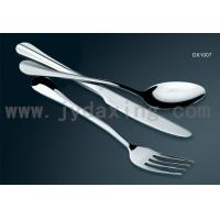 Wholesale Tableware Series DX1007( ITEM NO: DX1007) from china suppliers