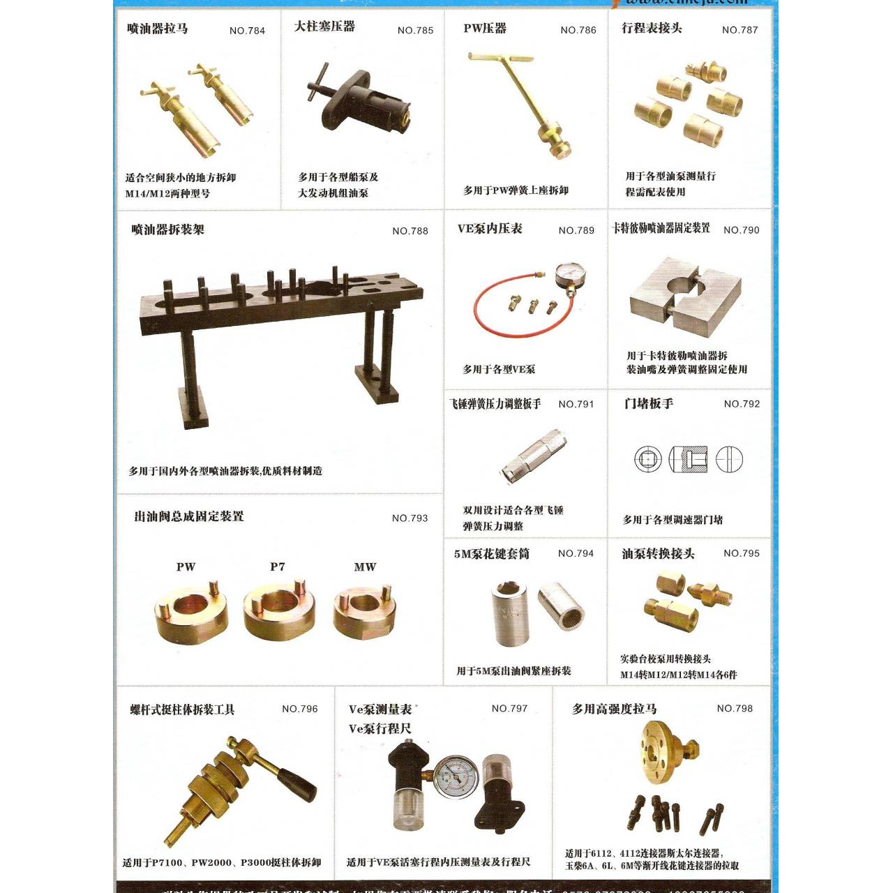 Wholesale Tools for Test bench and pumps Tools for test bench and pumps from china suppliers