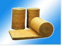 Wholesale Rock wool from china suppliers