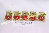 Quality OTHER STYLE Prouct Name:Magnet bear with red heartItem No.:QH07431A-D 10CMDescription:Nothing for sale