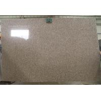 Wholesale G687 granite slabs from china suppliers