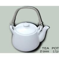 Wholesale Coffee Service BT-84444 from china suppliers