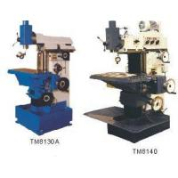 Wholesale Xi'an LIGHT Machine Tools Co., Ltd. from china suppliers