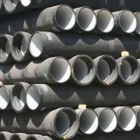 Pipes Ductile Iron Pipes
