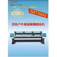 Wholesale Outdoor Inkjet Printer from china suppliers