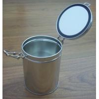 Wholesale Round can from china suppliers