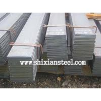 Wholesale Flat bars from china suppliers
