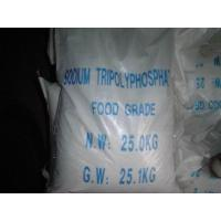 Wholesale STPP 9 from china suppliers