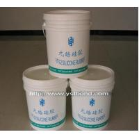 SILOM-1325 Series for candle casting