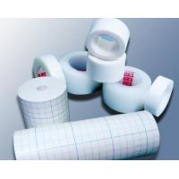 Wholesale - Surgical tape from china suppliers