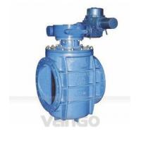 Wholesale VG193-Eccentric Plug Valve from china suppliers