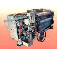 Wholesale Non-shuttle Wire Weaving Machine from china suppliers