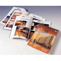 Wholesale Brochure from china suppliers