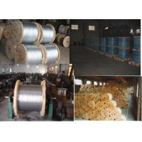 Wholesale Square Wire Mesh Wire strands & Wire Rope from china suppliers