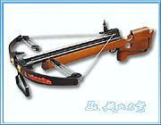 Wholesale #9128 NL28Match crossbow with wooden gunstock from china suppliers