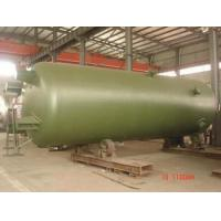Wholesale Class I,II, III pressure vessels storage tank for hydrogen from china suppliers