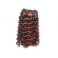 Buy cheap Jerry Curl from wholesalers