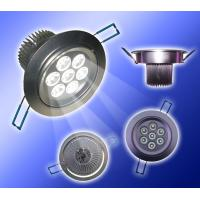 Wholesale HaoMai7W Downlight from china suppliers