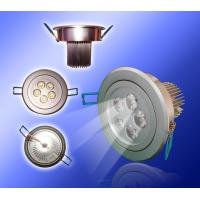 Wholesale HaoMai5W Downlight from china suppliers