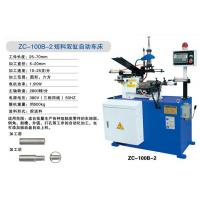 Wholesale ZC-100B-2 short-material double automatic lathes from china suppliers
