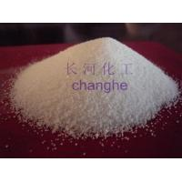 Wholesale Sodium Sulfite  Anhydrous Sodium Sulfite from china suppliers