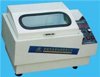 Wholesale Gas bath constant temperature oscillator2- from china suppliers
