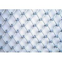 Wholesale Chain-link Fence Chain-link Fence from china suppliers