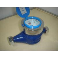 Wholesale WATER METER DN15--50 from china suppliers