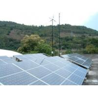 Wholesale Solar generating system SCS-96 1600Wp home/office solar power system from china suppliers