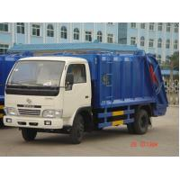 Wholesale Refuse compactor CLW5100ZYS from china suppliers