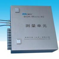 Wholesale --Datalogger Product Name:Measurement System from china suppliers
