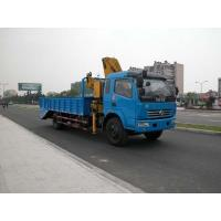Wholesale Crane truck EQ1160GJ12D7 from china suppliers