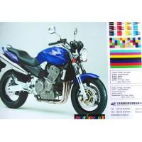 Wholesale PP Paper from china suppliers