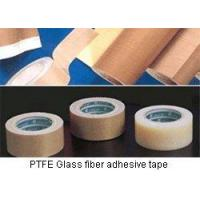 Wholesale Teflon adhesive fabric and tape from china suppliers